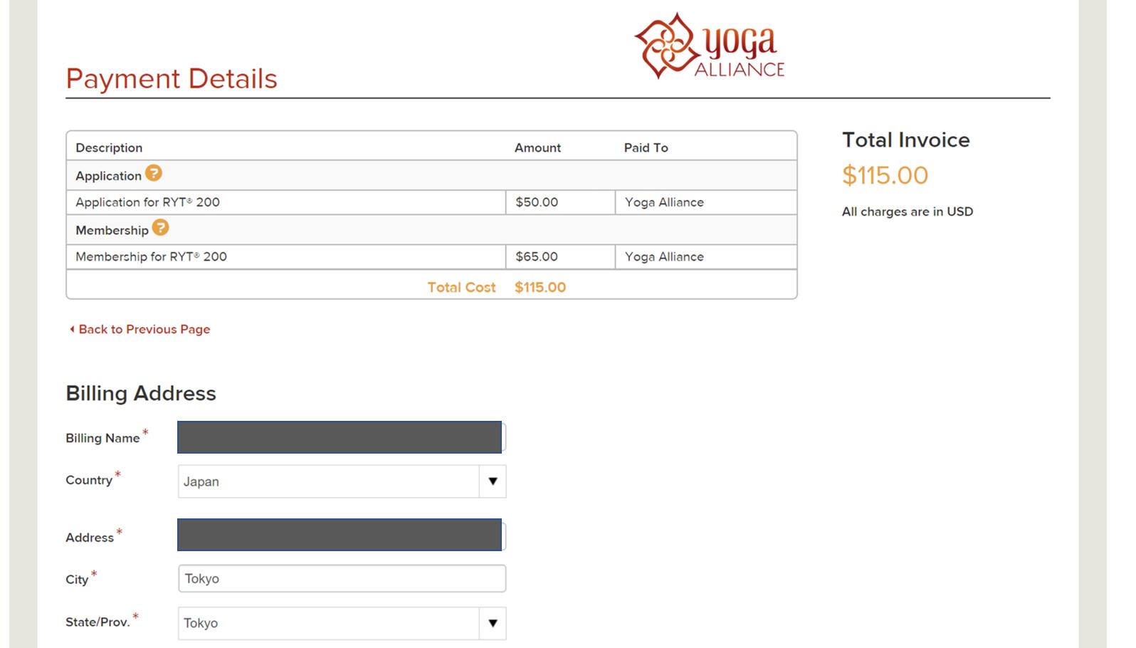 全米ヨガアライアンスRYT200の申請登録の手順10