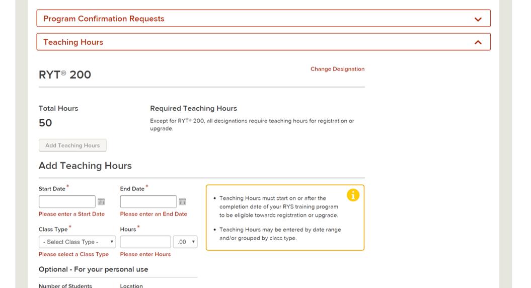 全米ヨガアライアンスRYT200の申請登録の手順4
