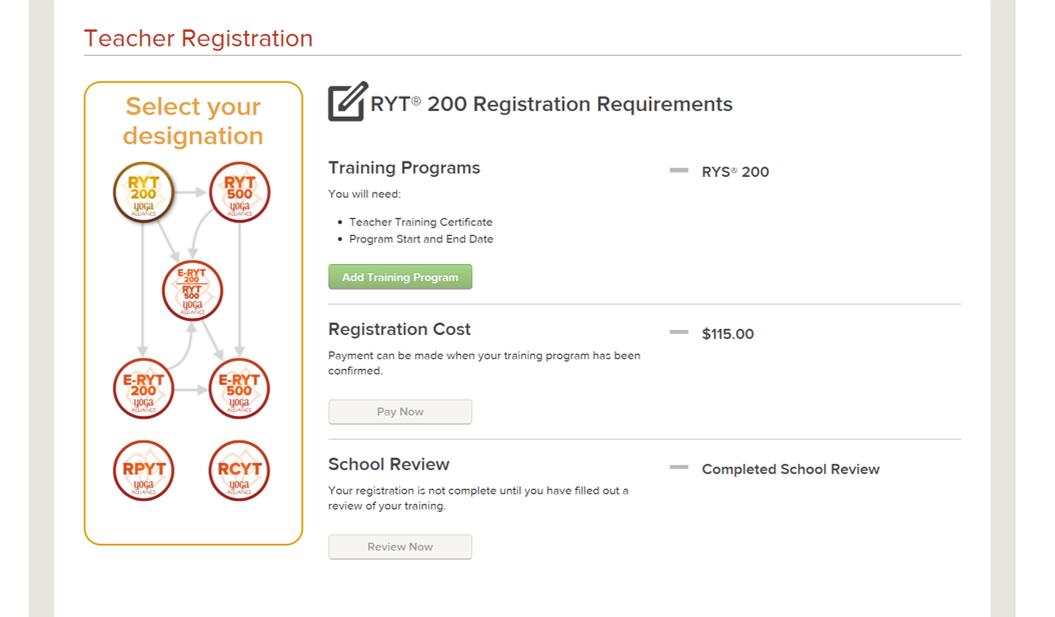 全米ヨガアライアンスRYT200の申請登録の手順2