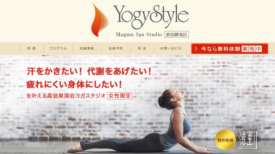 Yogi style(ヨギスタイル)新宿御苑