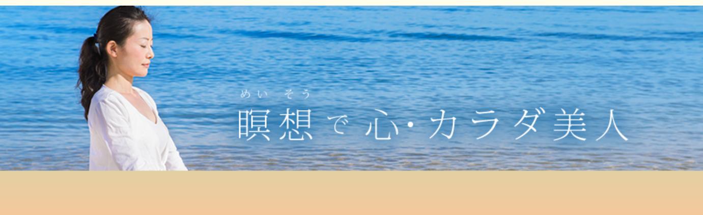 川上ヨガスタジオ瞑想センター福岡