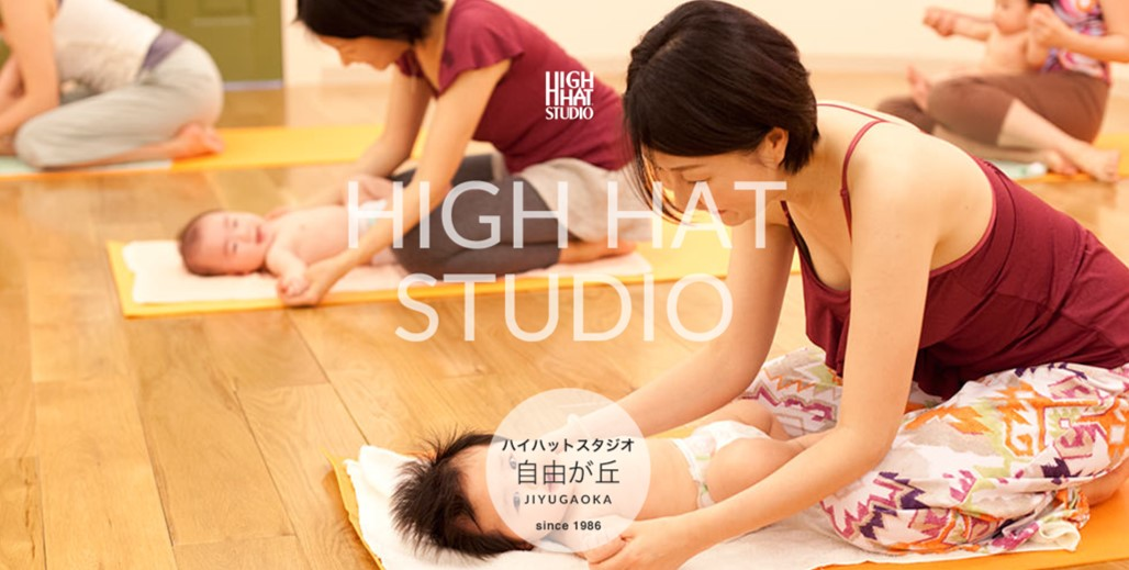 HYHAT STUDIO(ハイハットスタジオ)