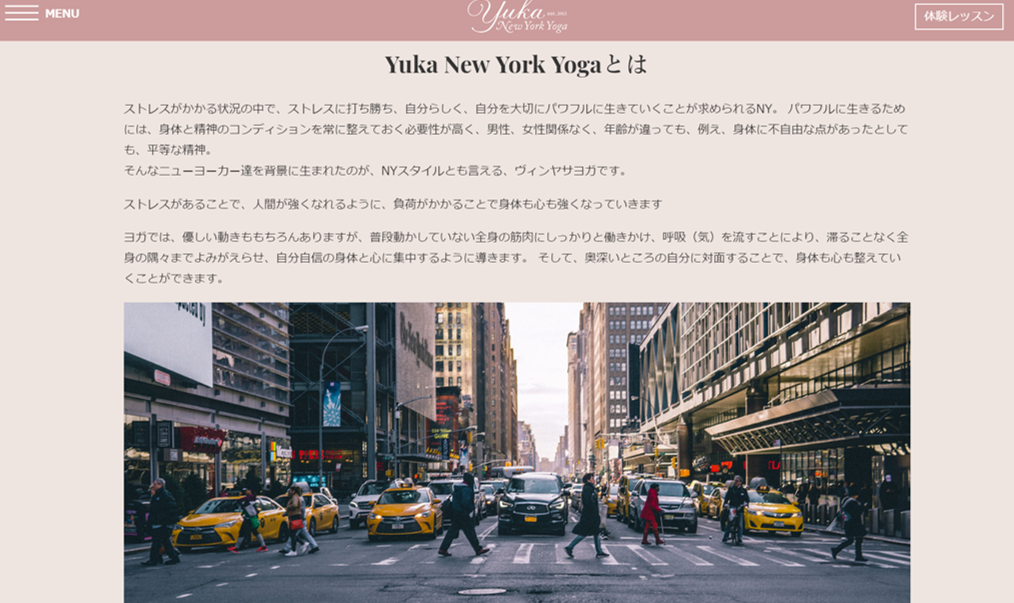 Yuka New York Yoga