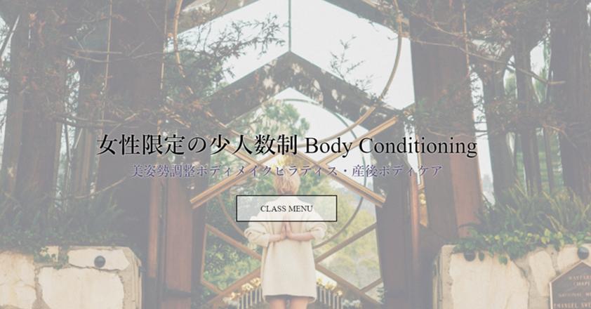 Nagi Body