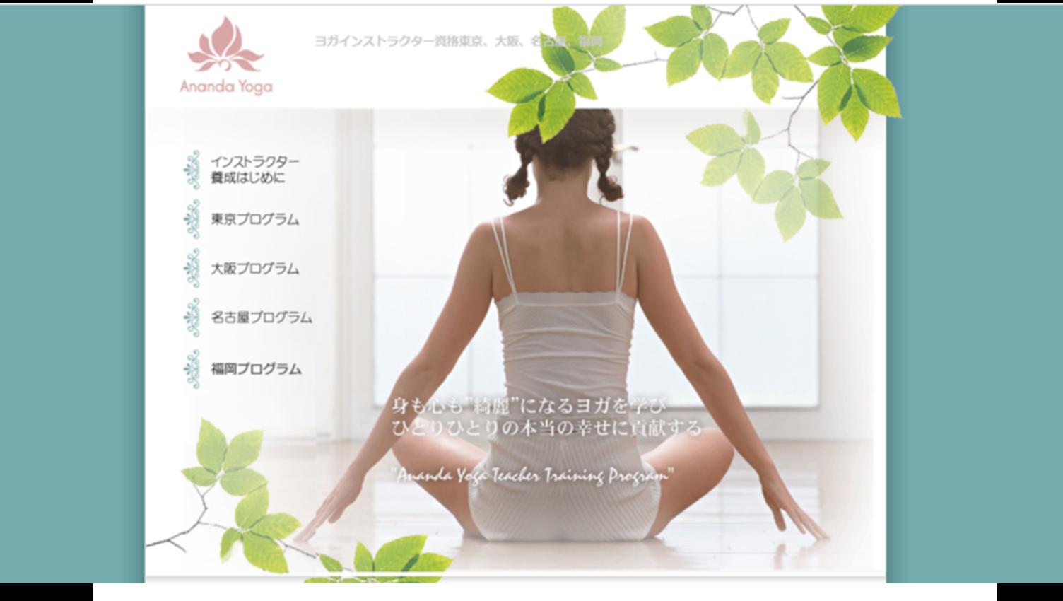 女性が姿勢よく座って瞑想する写真