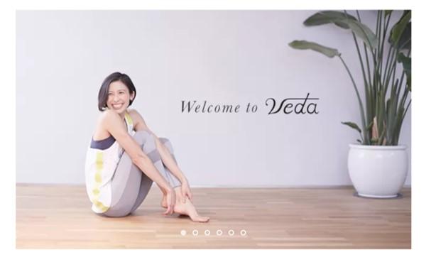 コンセプトスタジオVeda