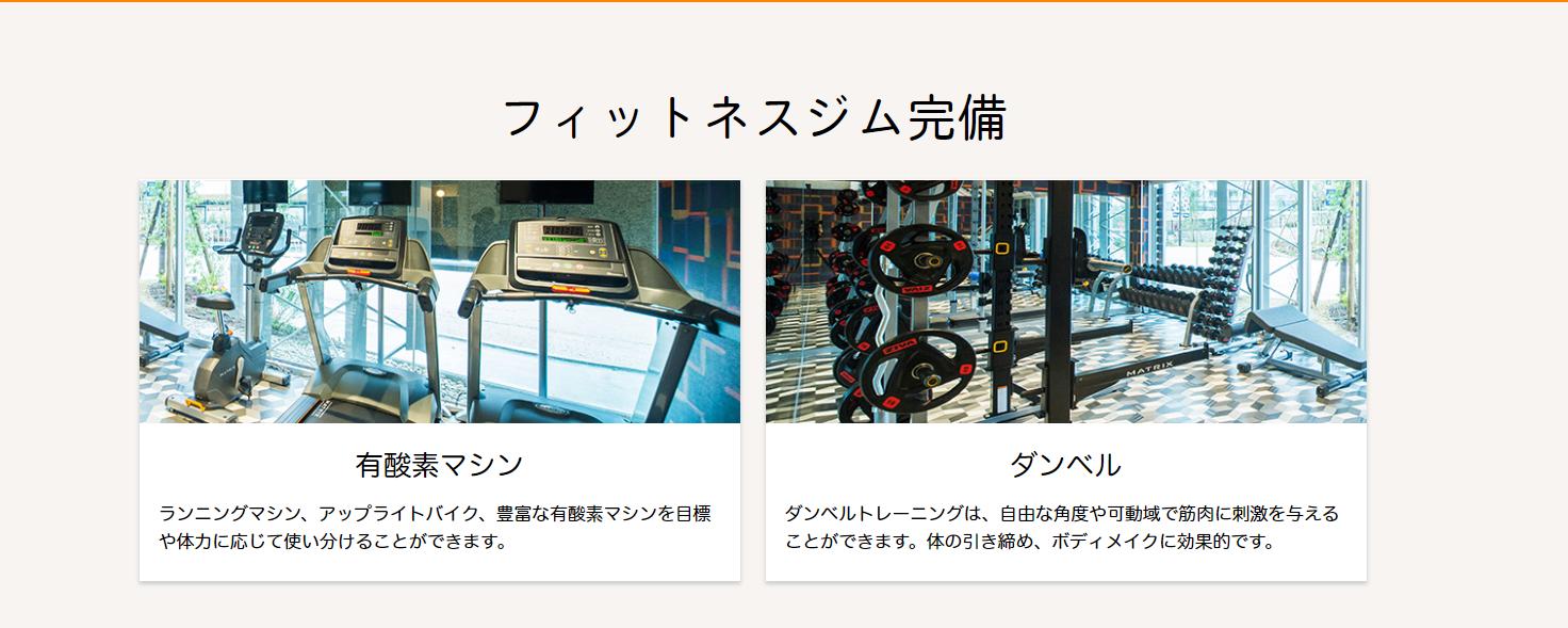 カルド滋賀県のフィットネスマシン