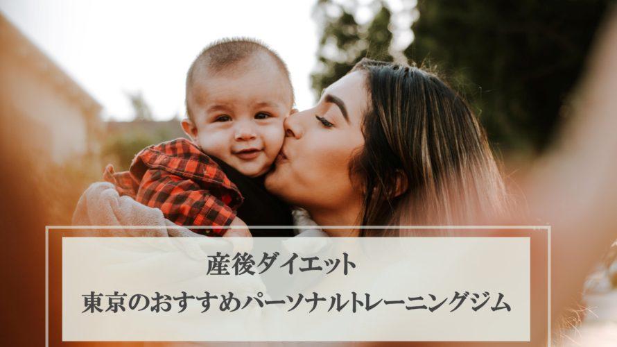 赤ちゃんと産後の女性