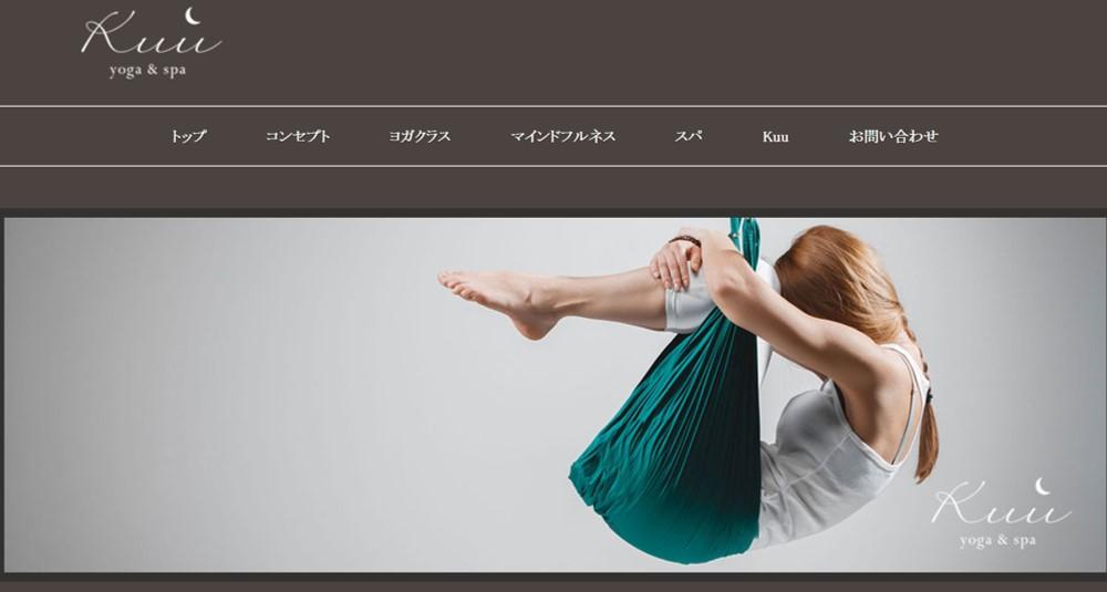 kuuマインドフルネスヨガスタジオ長崎県