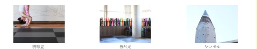 PENCIL YOGA STUDIO(ペンシルヨガスタジオ)