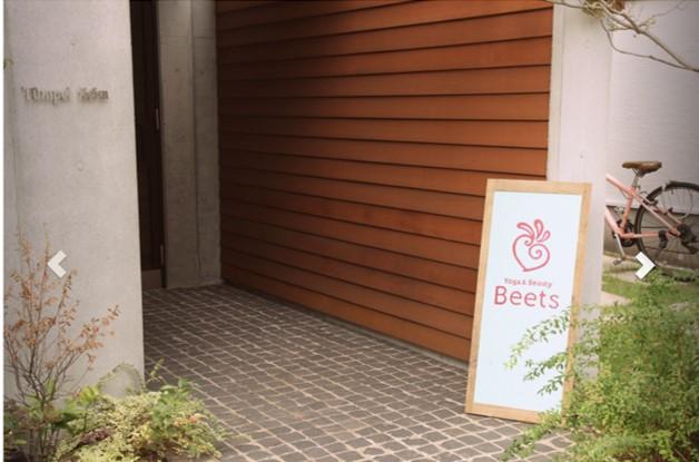 Studio Beets
