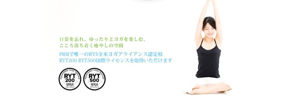 F yoga studio (エフヨガスタジオ)