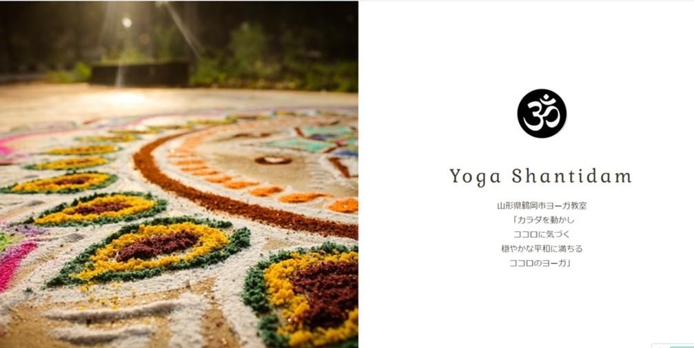 Yoga Shantidamヨーガ・シャンティダム