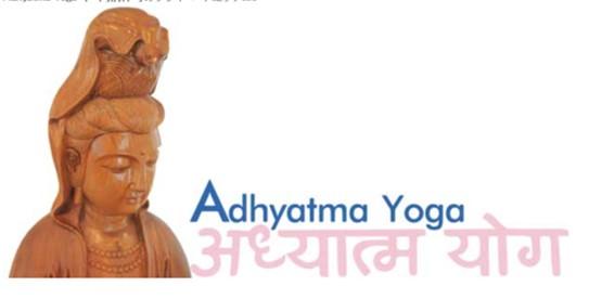 Adhyatma