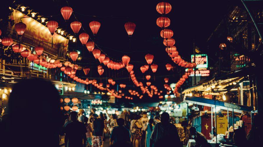【ベトナム】転職の方法~未経験求人・英語不要・給料・社宅などの就職事情~