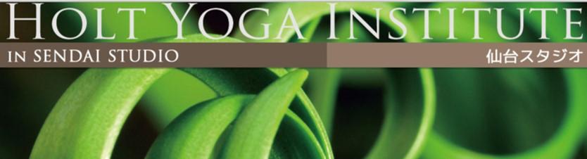 Holt Yoga studio (ホルトヨガスタジオ)