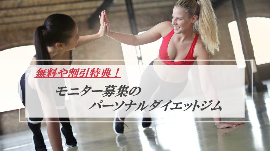 ジムでトレーニングをする2人の女性