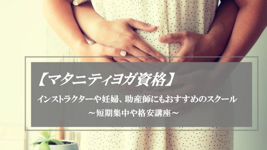 妊娠したお腹を触る女性