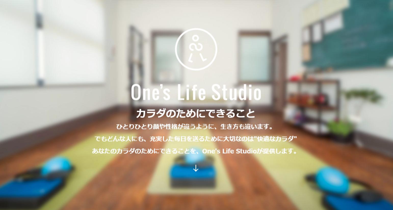 One's Life Studio (ワンズライフスタジオ)