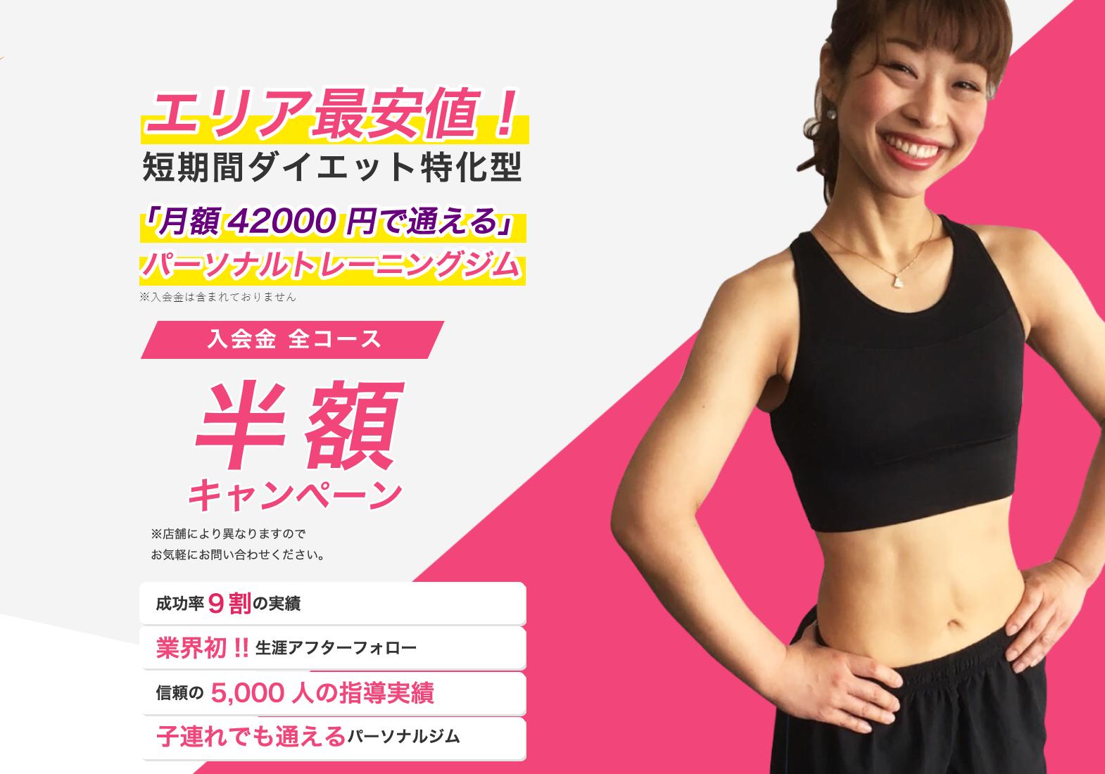 運動着姿で笑顔の女性