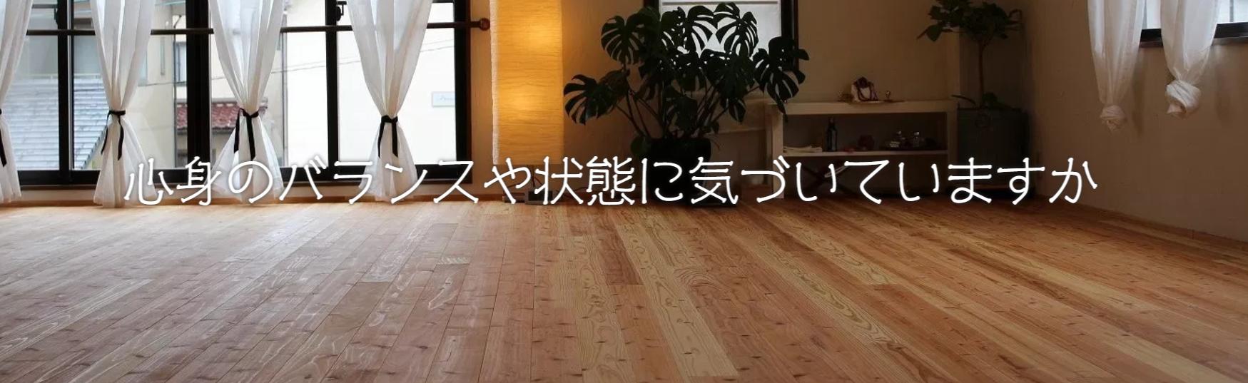 木造の広いスタジオ風景