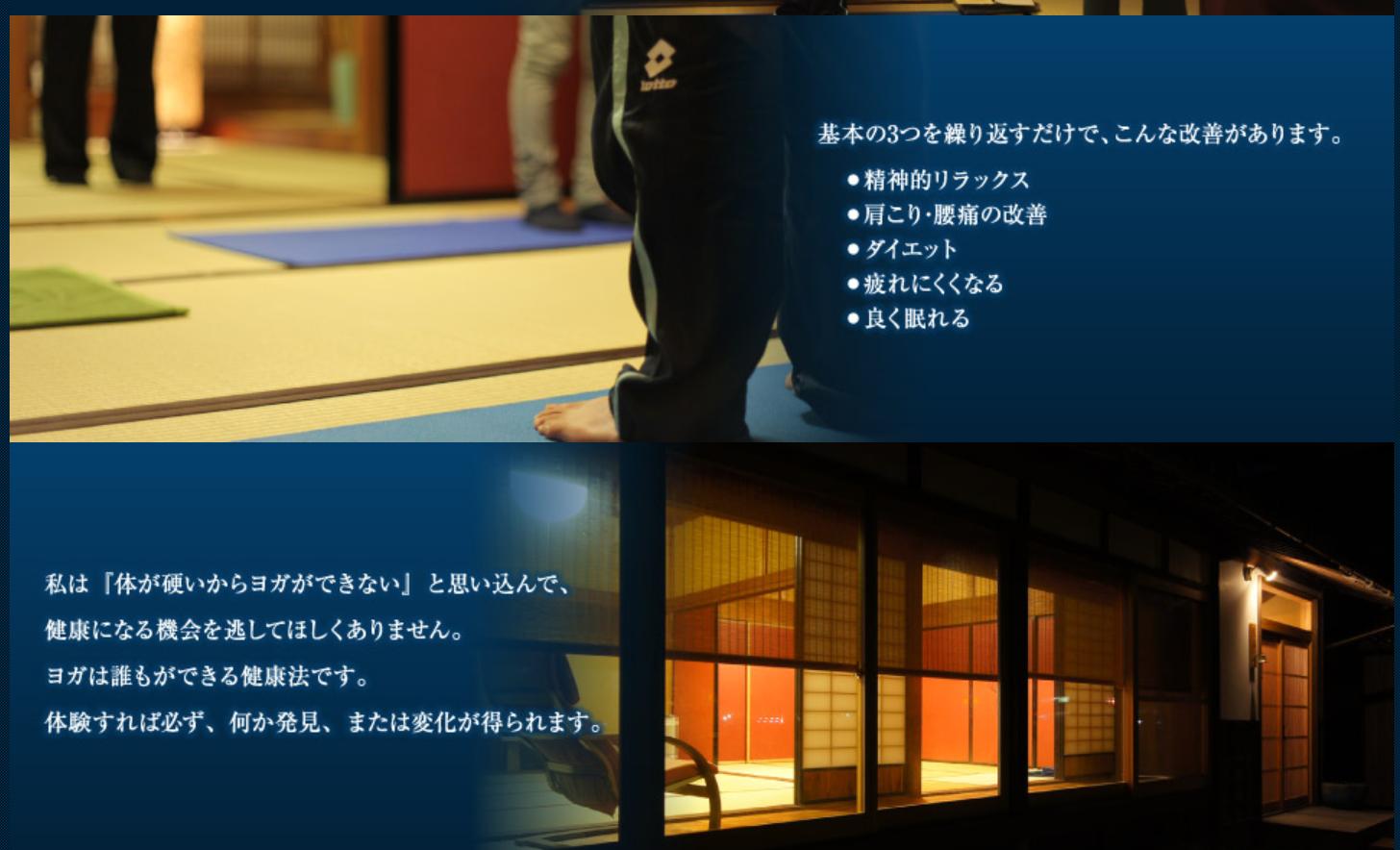 島根県ヨガスタジオyogawithkoji