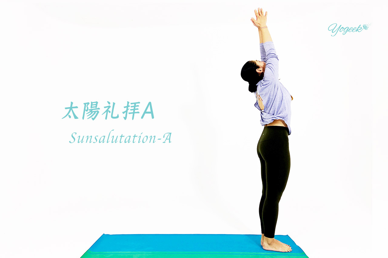 太陽礼拝Aのポーズ・呼吸のやり方と効果