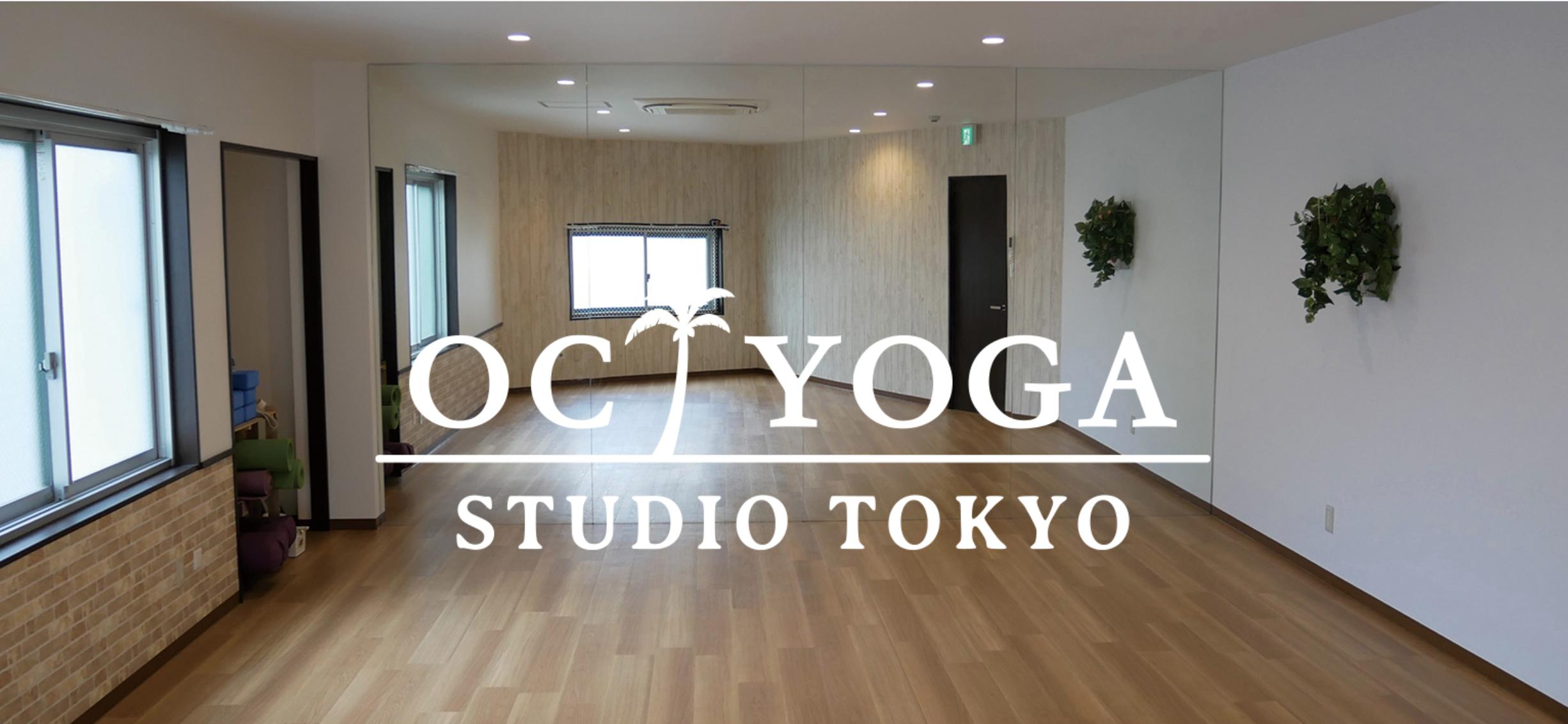 OCYOGAのスタジオ