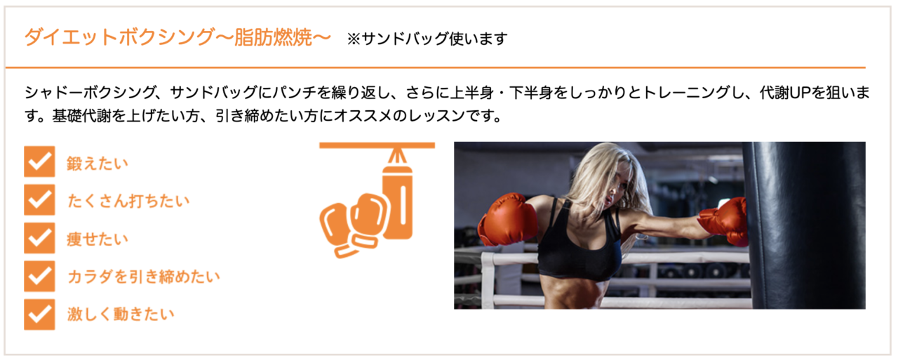 カルド のボクシングプログラム
