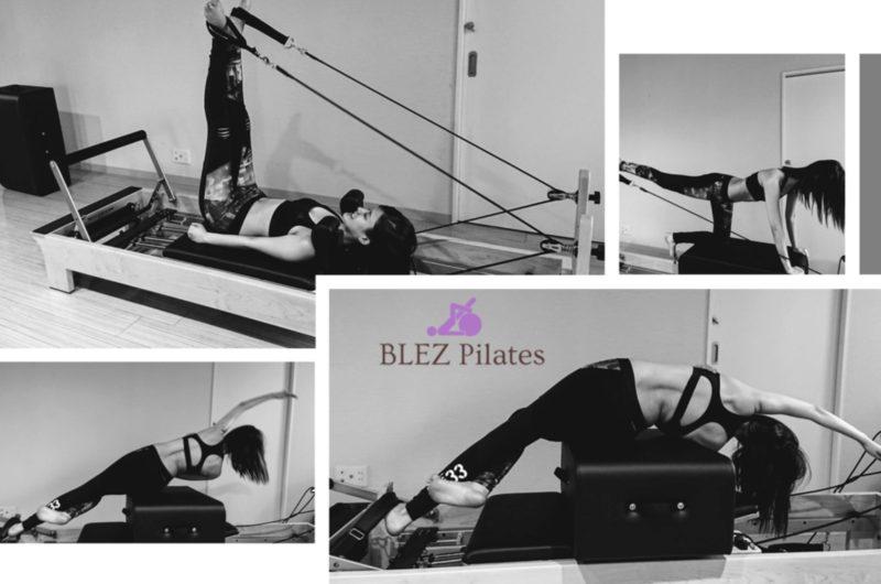 BLEZ Pilates(ブレズ ピラティス)