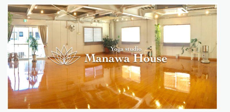 Manawaハウス板橋