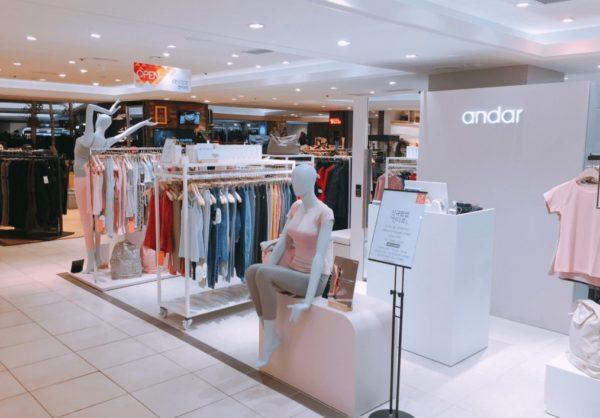 ANDAR店舗