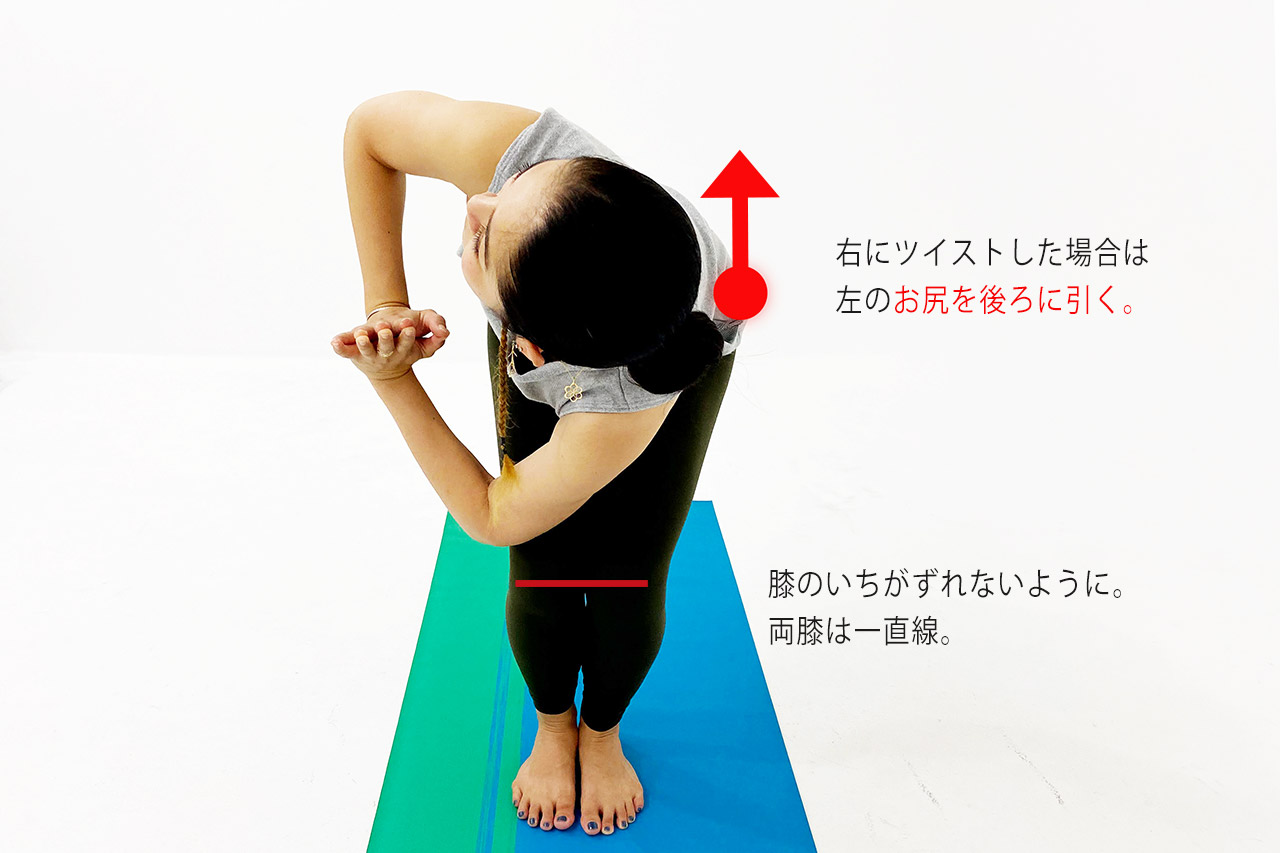 捻った椅子のポーズの膝のズレを防ぐ方法