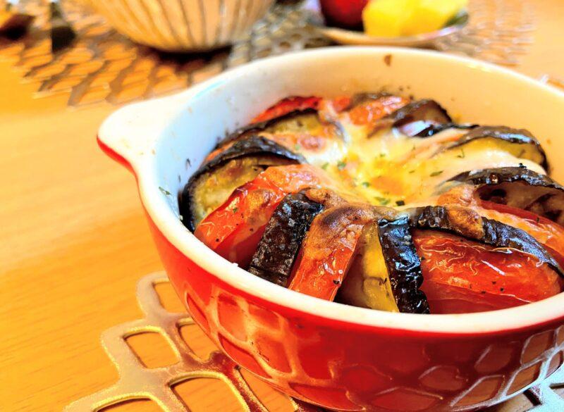 トマトとナスのオーブン焼き