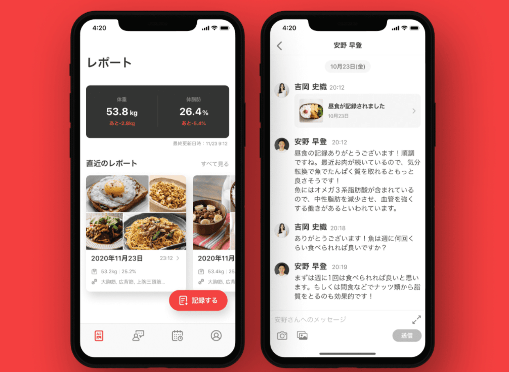 WITH Fitness(ウィズフィットネス)アプリの使い方